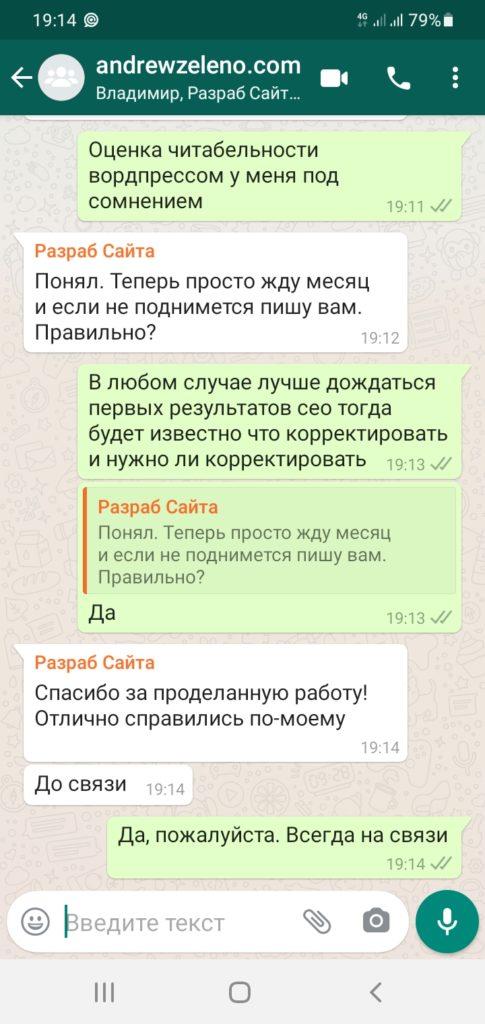 Screenshot_20210518-191453_WhatsApp
